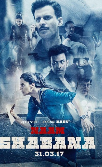 Naam Shabana Movie Review | Taapsee Pannu | Akshay Kumar | Prithviraj Sukumaran | Movie Review of Naam Shabana