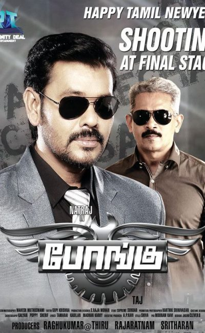 Bongu Tamil Movie Review | Natarajan Subramanian | Natty | Ruhi Singh | Pooja Bisht | Movie Review of Bongu | Rocheston TV