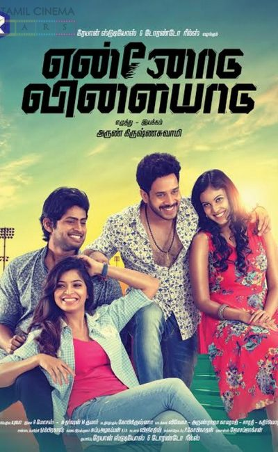 Ennodu Vilayadu Movie Review | Movie Review of Ennodu Vilayadu | Rocheston TV