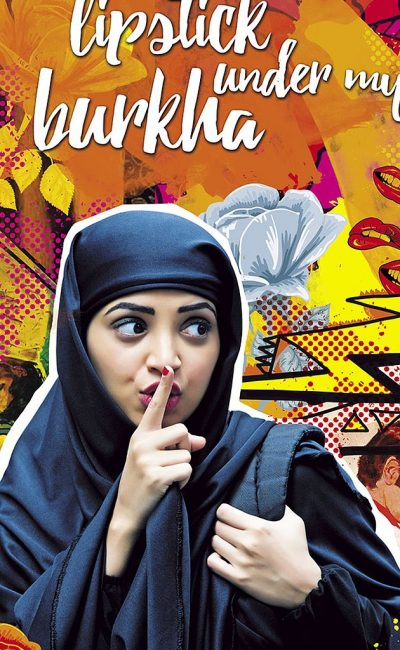 Lipstick Under My Burkha Movie Review | Alankrita Shrivastava | Konkona Sen Sharma | Ratna Pathak | Lipstick Under My Burkha | Rocheston TV