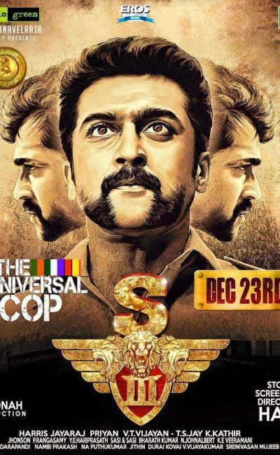 Singam 3 Movie Review | Movie Review of Singam 3 | Rocheston TV