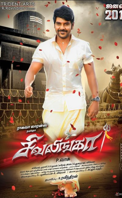 Shivalinga Movie Review | Movie Review of Shivalinga | P Vasu | Raghava Lawrence