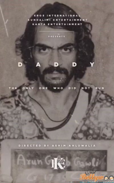 Daddy Movie Review | Director Ashim Ahluwalia | Arjun Rampal | Aishwarya Rajesh | Movie Review of Daddy | Rocheston TV