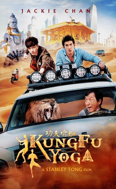 Kung Fu Yoga Movie Review | Movie Review of Kung Fu Yoga | Rocheston TV