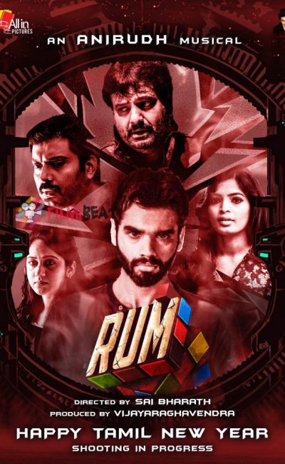 Rum Movie Review | Movie Review of Rum | Rocheston Tv