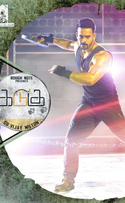 Kadugu Tamil Movie Review | Vijay Milton | Movie Review of Kadugu | Bharath | Subiksha