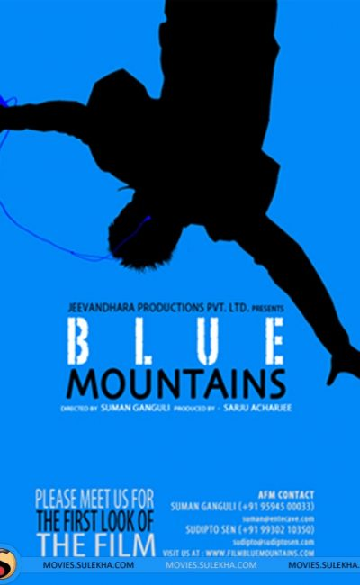 Blue Mountains Movie Review | Suman Ganguly | Movie Review of Blue Mountains | Ranvir Shorey
