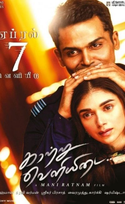 kaatru-veliyidai-stills-photos-pictures-21