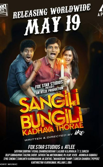 Sangili Bungili Kadhava Thorae Movie Review | Jiiva | Sridivya | Movie Review of Sangili Bungili Kadhava Thorae | Rocheston TV