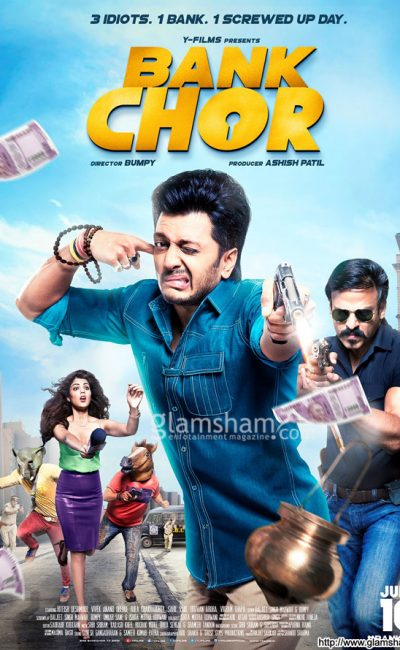 Bank Chor Movie Review | Riteish Deshmukh | Vivek Oberoi | Bumpy | Movie Review of Bank Chor | Rocheston TV