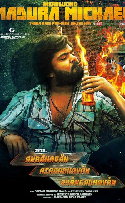 Anbanavan Asaradhavan Adangadhavan Movie Review | AAA | Silambarasan | Shriya Saran | Tamannaah Bhatia | Rocheston TV