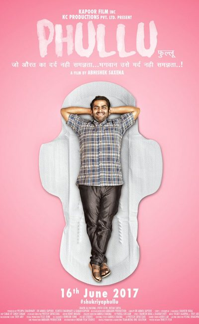 Phullu Movie Review | Abhishek Saxena | Sharib Ali Hashmi | Jyotii Sethi | Movie Review of Phullu | Rocheston TV