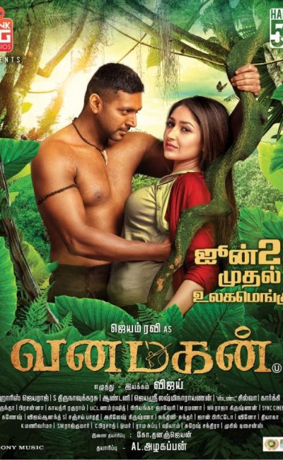 Vanamagan Movie Review | Jayam Ravi | Sayyeshaa Saigal | A. L. Vijay | Movie Review of Vanamagan | Rocheston TV