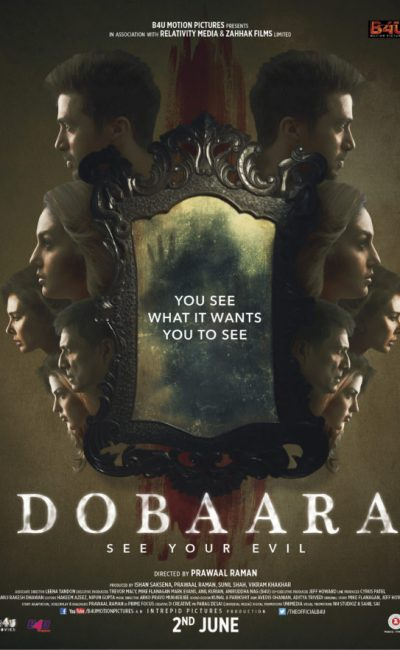 Dobaara: See Your Evil Movie Review | Prawaal Raman | Huma Qureshi | Adil Hussain | Movie Review of Dobaara | Rocheston TV