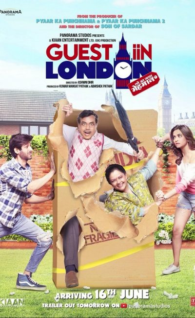 Guest Iin London Movie Review | Ashwni Dhir | Paresh Rawal | Kriti Kharbanda | Movie Review of Guest Iin London | Rocheston TV