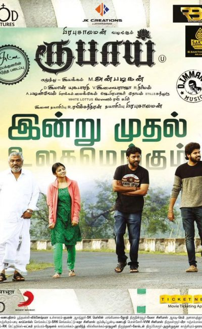 Rubaai Tamil Movie Review | Anbazhagan | Chandran | Anandhi | Movie Review of Rubaai | Rocheston TV