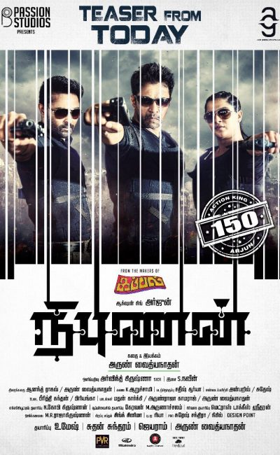 Nibunan Movie Review | Arun Vaidyanathan | Arjun Sarja's 150th Film | Prasanna | Movie Review of Nibunan | Rocheston TV