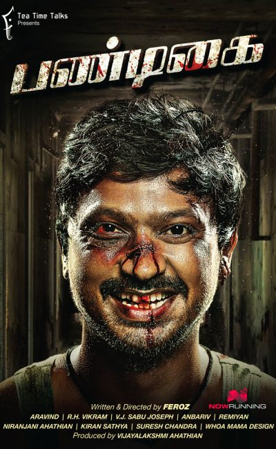 Pandigai Movie Review | Director Feroz | Kreshna | Anandhi | Movie Review of Pandigai | Rocheston TV
