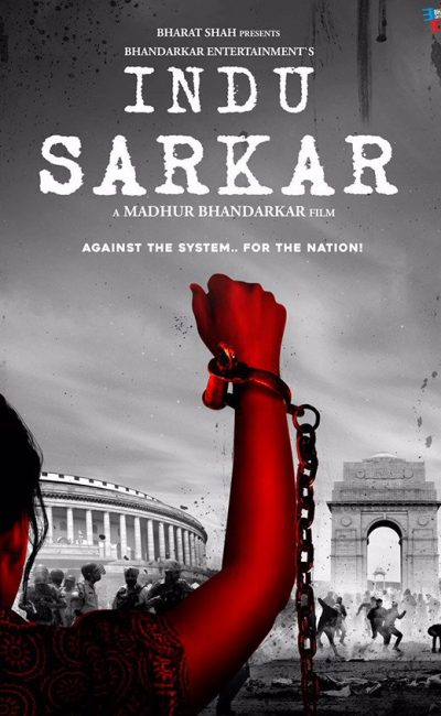 Indu Sarkar Movie Review | Madhur Bhandarkar | Kirti Kulhari | Neil Nitin Mukesh | Anupam Kher | Movie Review of Indu Sarkar | Rocheston TV
