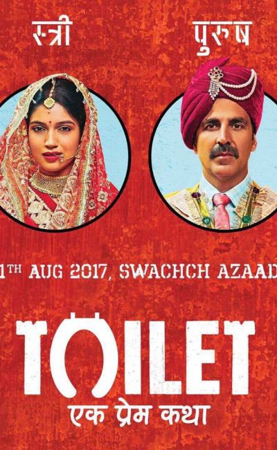 Toilet: Ek Prem Katha Movie Review | Akshay Kumar | Bhumi Pednekar | Anupam Kher | Movie Review of Toilet: Ek Prem Katha | Rocheston TV