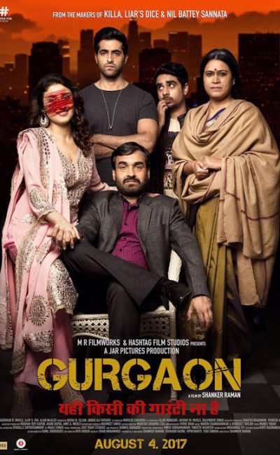 Gurgaon Hindi Movie Review | Shanker Raman | Pankaj Tripathi | Akshay Oberoi | Ragini Khanna | Movie Review of Gurgaon | Rocheston TV