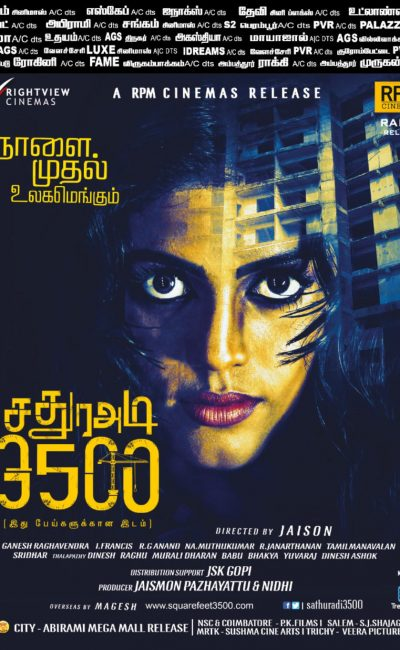 Sathura Adi 3500 Tamil Movie Review | Stephen | Rahman | Nikhil Mohan | Iniya | Movie Review of Sathura Adi 3500 | Rocheston TV