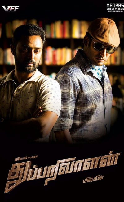 Thupparivaalan Movie Review | Mysskin | Vishal | Prasanna | Anu Emmanuel | Movie Review of Thupparivaalan | Rocheston TV