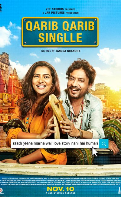 Qarib Qarib Singlle Movie Review | Irrfan Khan | Parvathy | Tanuja Chandra | Movie Review of Qarib Qarib Singlle | Rocheston TV