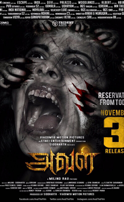 Aval Movie Review | Milind Rau | Siddharth | Andrea Jeremiah | Movie Review of Aval | Rocheston TV