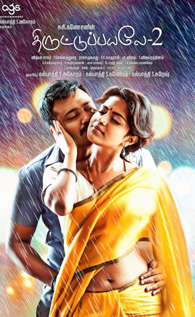Thiruttu Payale 2 Movie Review | Susi Ganeshan | Bobby Simha | Amala Paul | Movie Review of Thiruttu Payale 2 | Rocheston TV