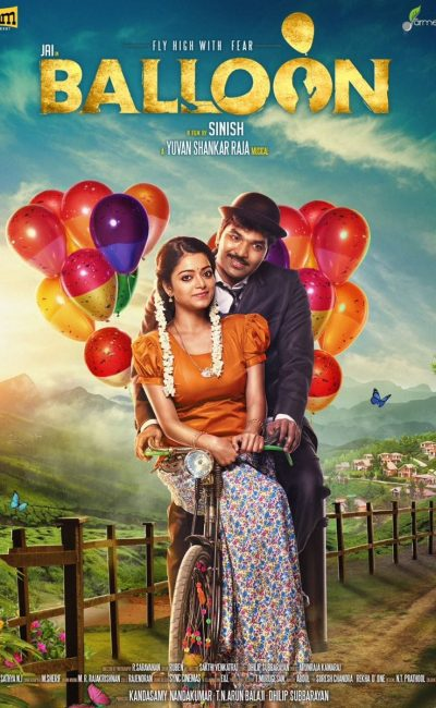 Balloon Movie Review | Sinish | Jai | Anjali | Janani Iyer | Movie Review of Balloon | Rocheston TV