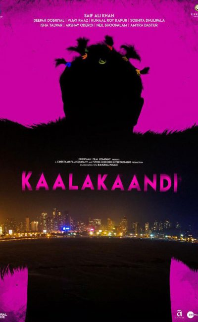 Kaalakaandi Movie Review | Akshat Verma | Saif Ali Khan | Sobhita Dhulipala | Movie Review of Kaalakaandi | Rocheston TV
