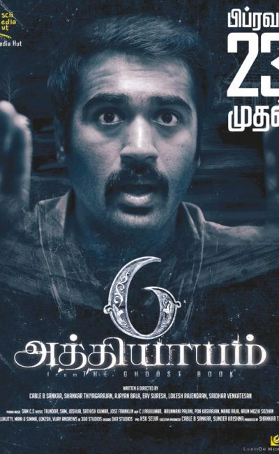 6 Athiyayam Movie Review | Tamil-language Horror Anthology | Shankar Thiyagarajan | Movie Review of 6 Athiyayam | Rocheston TV