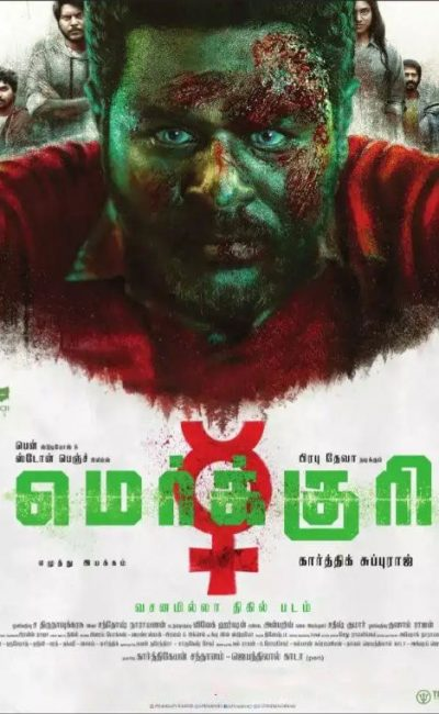 Mercury Movie Review | Karthik Subbaraj | Prabhu Deva | Remya Nambeesan | Movie Review of Mercury | Rocheston TV