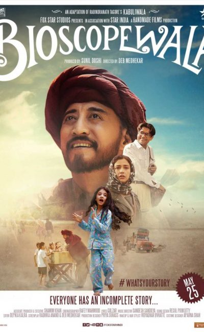 Bioscopewala Movie Review | Deb Medhekar | Danny Denzongpa | Geetanjali Thapa | Adil Hussain | Movie Review of Bioscopewala | Rocheston TV