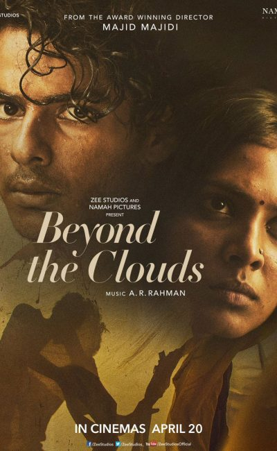 Beyond The Clouds Movie Review | Majid Majidi | Ishaan Khatter | Malavika Mohanan | Movie Review of Beyond The Clouds | Rocheston TV