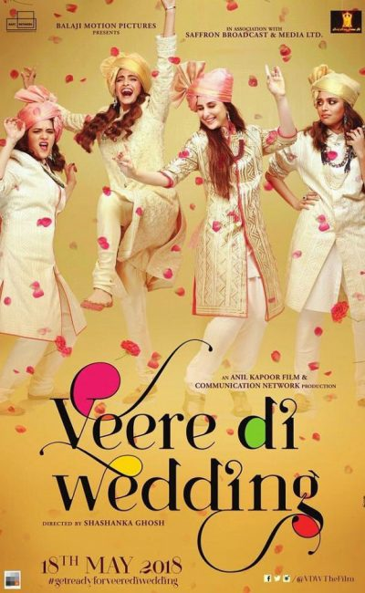 Veere Di Wedding Movie Review | Shashanka Ghosh | Kareena Kapoor | Sonam Kapoor | Movie Review of Veere Di Wedding | Rocheston TV