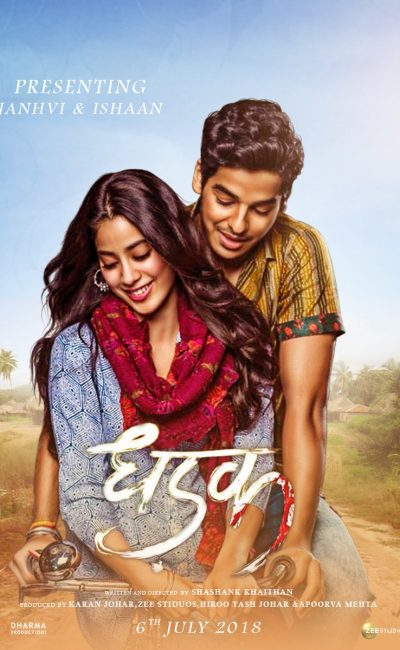 Dhadak Movie Review | Shashank Khaitan | Ishaan Khatter | Janhvi Kapoor | Ashutosh Rana | Movie Review of Dhadak | Rocheston TV