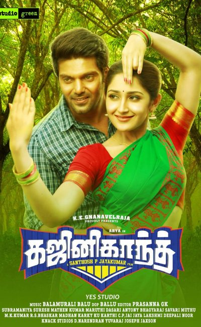 Ghajinikanth Movie Review |Santhosh P. Jayakumar | Arya | Sayyeshaa | Mukul Dev | Movie Review of Ghajinikanth | Rocheston TV