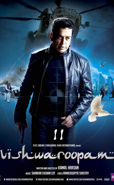 Vishwaroopam II Movie Review | Kamal Haasan | Pooja Kumar | Andrea Jeremiah | Rahul Bose | Movie Review of Vishwaroopam II | Rocheston TV