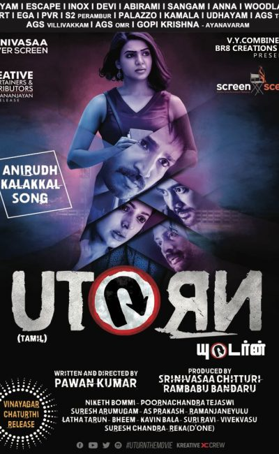 U Turn Movie Review | Pawan Kumar | Samantha Akkineni | Aadhi Pinisetty |Bhumika Chawla | Movie Review of U Turn | Rocheston TV
