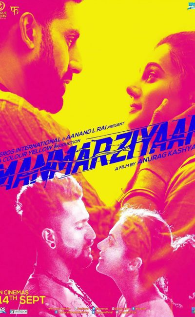 Manmarziyaan Movie Review | Anurag Kashyap | Abhishek Bachchan | Vicky Kaushal | Taapsee Pannu | Movie Review of Manto | Rocheston TV