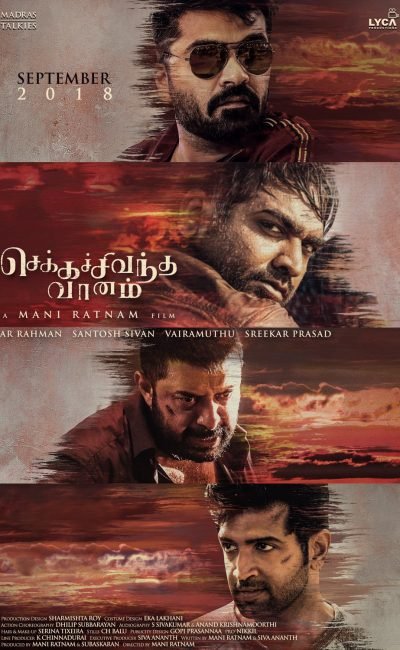 Chekka Chivantha Vaanam Movie Review | Mani Ratnam | Vijay Sethupathi |Silambarasan | Aravind Swami | Arun Vijay| Movie Review of Chekka Chivantha Vaanam | Rocheston TV