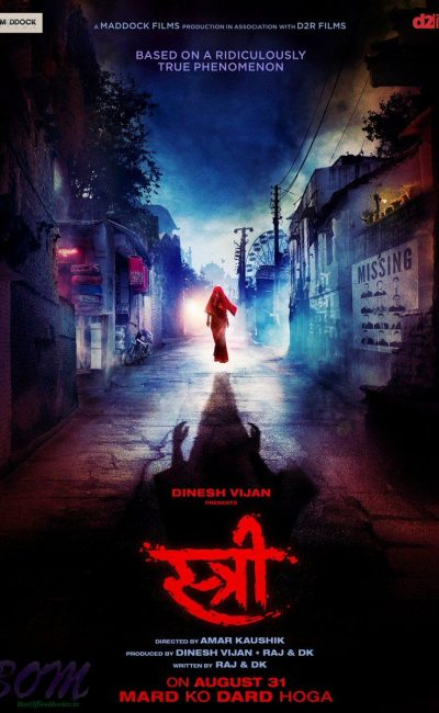 Stree Movie Review |Amar Kaushik| Rajkummar Rao |Shraddha Kapoor| Movie Review of Stree|Rocheston TV