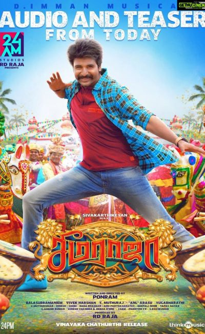 Seema Raja Movie Review | Ponram | Sivakarthikeyan |Samantha Akkineni | Soori | Movie Review of Seema Raja | Rocheston TV