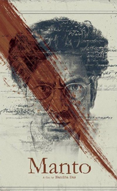 Manto Movie Review | Nandita Das | Nawazuddin Siddiqui | Rasika Dugal | Movie Review of Manto | Rocheston TV