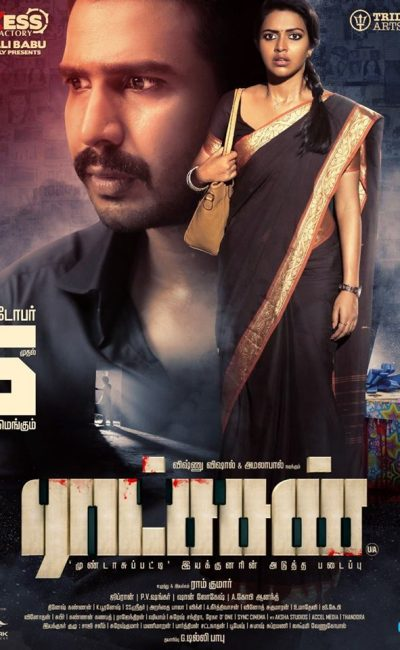 Ratsasan Review | Raatchasan Movie Review | Vishnu Vishal | Amala Paul | Rocheston TV
