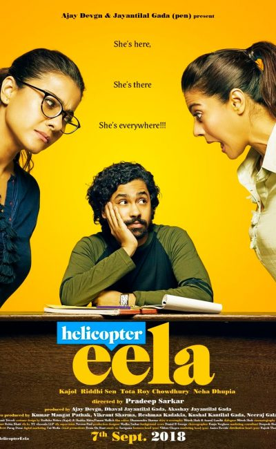 Helicopter Eela Movie Review | Helicopter Eela | Pradeep Sarkar | Kajol