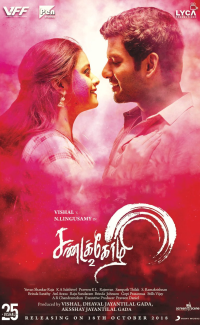 Sandakozhi 2 Movie Review | N. Linguswamy | Vishal | Varalaxmi Sarathkumar | Movie Review of Sandakozhi 2 | Rocheston TV